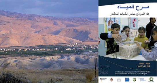 Left: View of the Jordan valley with irrigation cultures on the eastern Jordanian side / Right: Information from school children on the use of clean wastewater for irrigation in agriculture